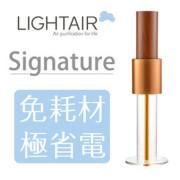 04-0005E_LightAir IonFlow 50 Signature_800x800px