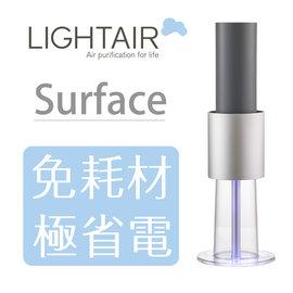 04-0006E_LightAir IonFlow 50 Surface_800x800px