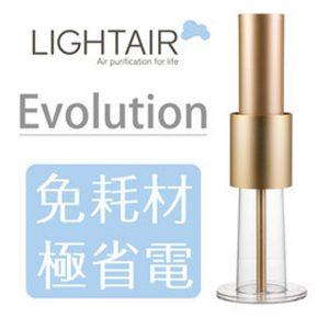 04-0007E_LightAir IonFlow 50 Evolution_800x800px