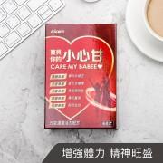 小心甘-Care-My-Babee方圖-01