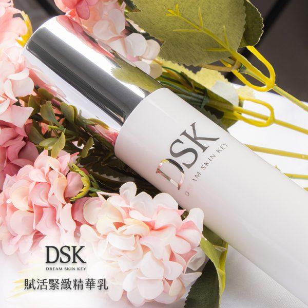 03-DSK-賦活緊緻精華乳-方圖04