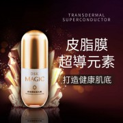 05-DSK-MAGIC魔法金瓶-皮脂膜超導元素-方圖01