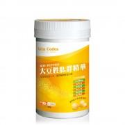 09-Vita Codes大豆胜肽群精華大罐裝(450g)-01